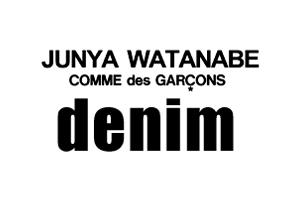 ジュンヤワタナベ デニム(JUNYA WATANABE COMME des GARCONS denim)
