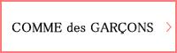 COMME-des-GARCONS.png