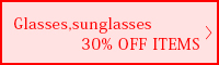 Glasses,sunglasses-sale.png