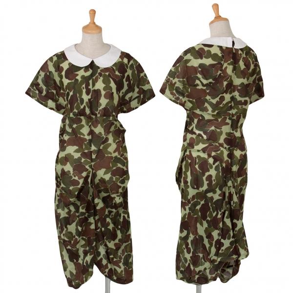 (venta) JUNYA WATANABE Camuflaje Diseño Vestido  Talla S (K-38179)  70% de descuento