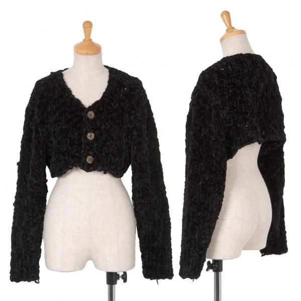 Tricot COMME des GARCONS Knit Bolero Size S-M(K-45112)