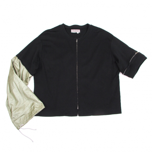 Yohji Yamamoto POUR HOMME Sleeve Design Cardigan Größe M(K-46442)