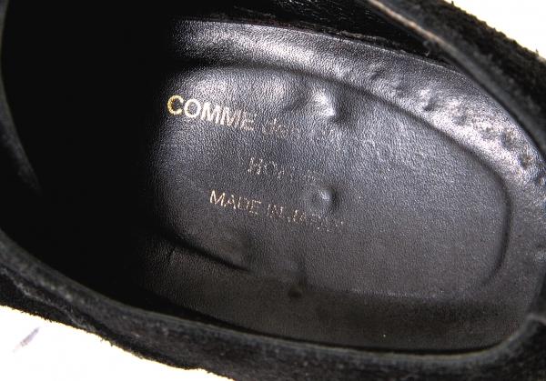 COMME des GARCONS HOMME US Stitch suede schuhe Größe US HOMME 6(K-48834) 238a27