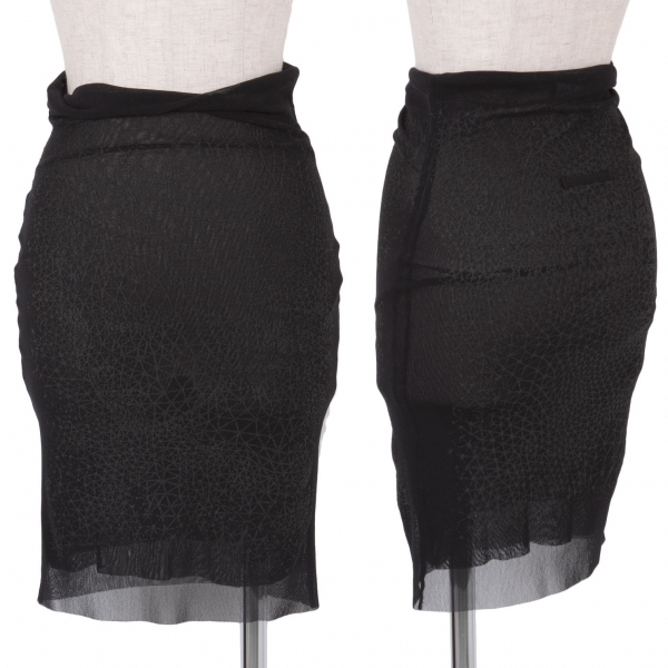 Jean-Paul GAULTIER FEMME Print Power-net Skirt Size 40(K-49003)