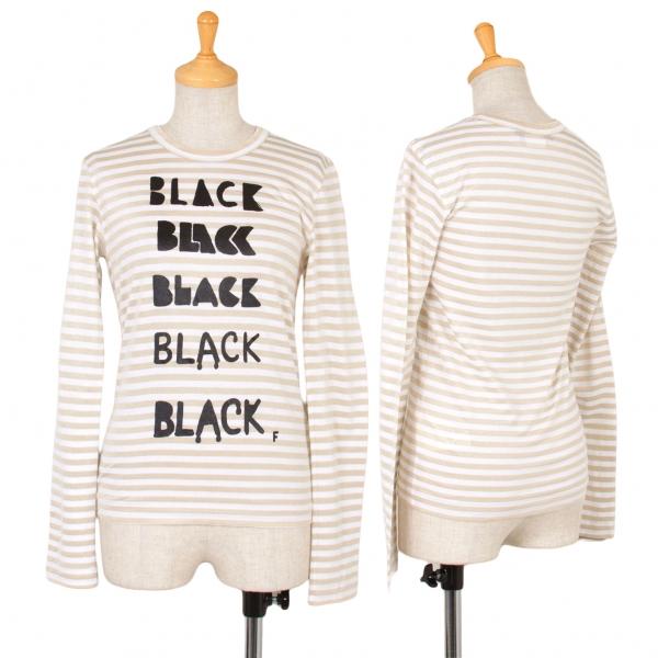 COMME des GARCONS Glitter stripe T-shirt Größe S(K-49108)