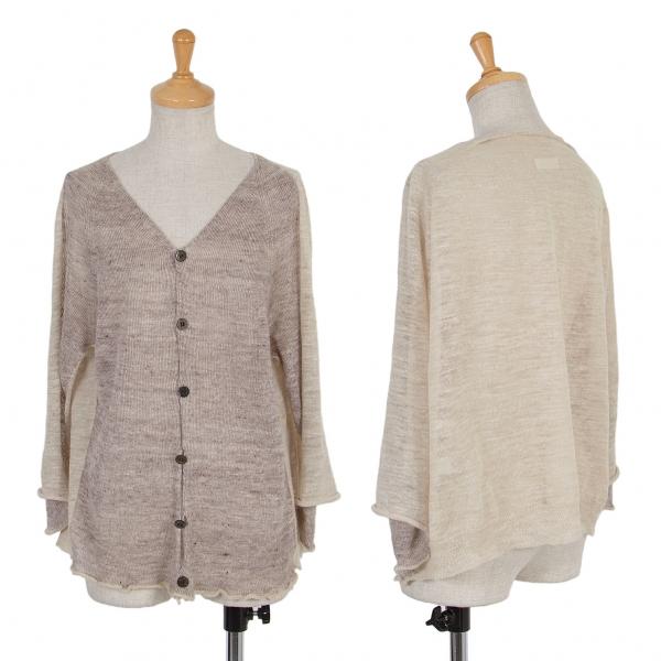 Plantation Bi-color Knit Cardigan Size M(K-49594)