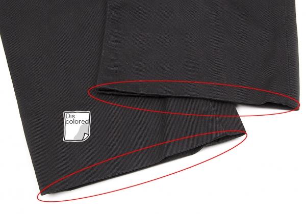 SALE-ISSEY-MIYAKE-MEN-Cotton-Tapered-Pants-Size-3-K-51334 thumbnail 10
