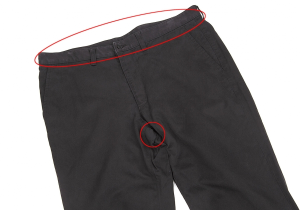 SALE-ISSEY-MIYAKE-MEN-Cotton-Tapered-Pants-Size-3-K-51334 thumbnail 2