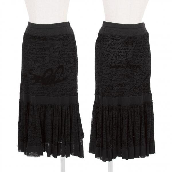 ジャンポールゴルチエソレイユJean Paul GAURTIER SOLEIL 混紡切替断ち切りフロック加工スカート 黒M