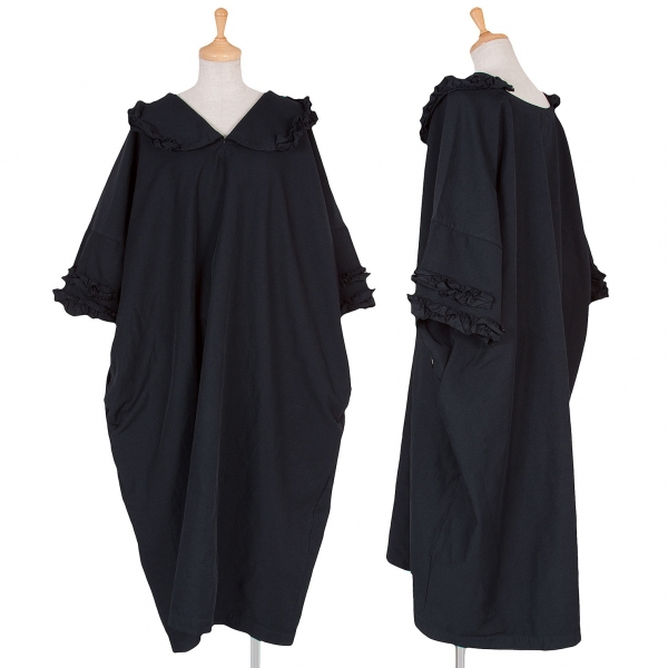 COMME des GARCONS Dyed frill one-piece Size S(K-57242)