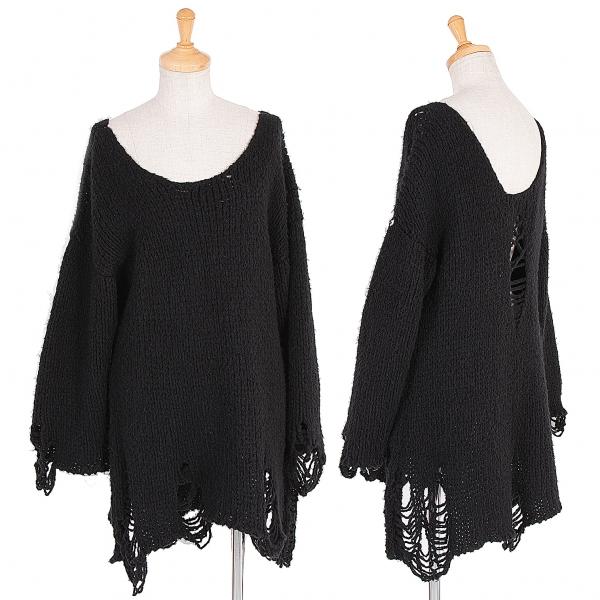 MIHARA YASUHIRO Crush Knit Sweater Größe M(K-58871)