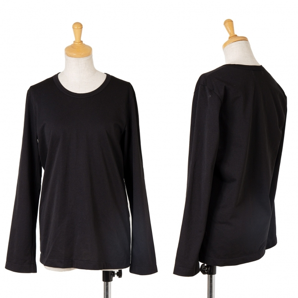 Robe de chambre COMME des GARCONS Stretch T Shirt Größe S-M(K-59462)