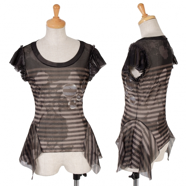 Jean-Paul GAULTIER Stripe Printed Sleeveless Shirt Größe 40(K-60050)