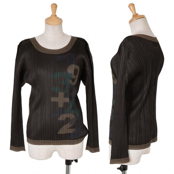 Pleats  Please numeración parcheado Plisado Camiseta Talla 3 (K-60186)  Seleccione de las marcas más nuevas como