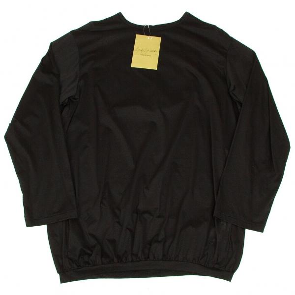 Yohji Yamamoto POUR HOMME Gather Long Sleeve T Shirt Größe 3(K-61782)