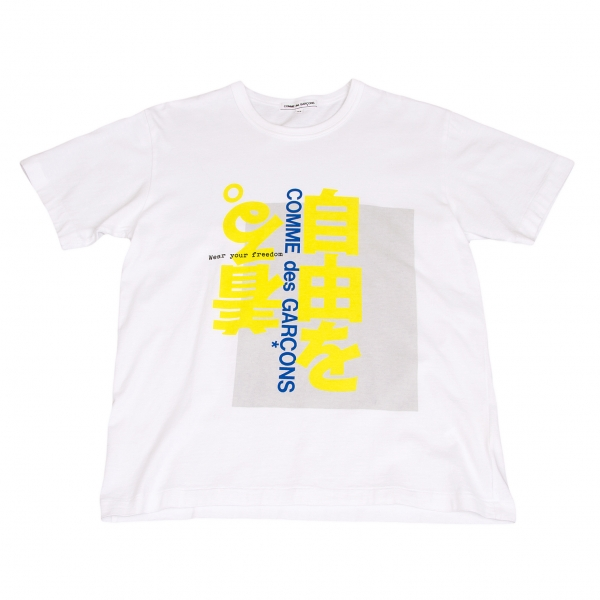 COMME des GARCONS Wear your freedom Print T Shirt Größe M(K-62546)