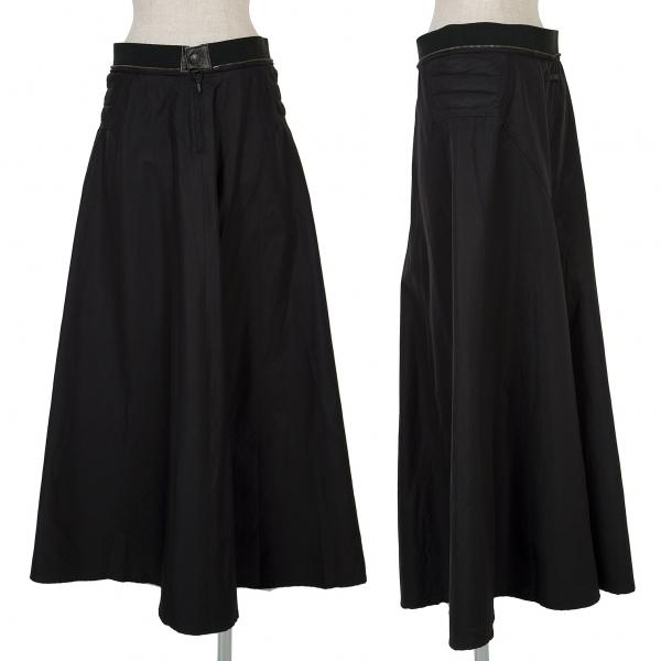 ジャンポールゴルチエ ファム ウエストジップナイロンコットンAラインスカート 黒40