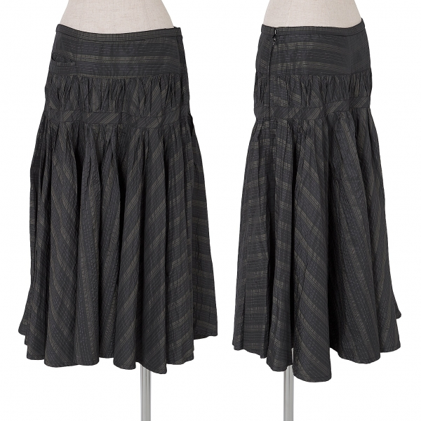 ISSEY MIYAKE HaaT Striped Flare Skirt Size 3(K-63144)