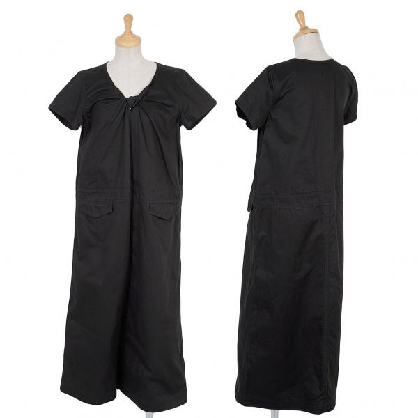 Tricot COMME DES GARCONS Algodón  Vestido Largo Talla S-M (K-67065)  orden en línea