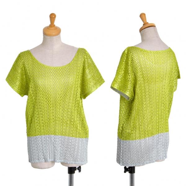 プリーツプリーズPLEATS PLEASE パンチングツートン半袖トップス 黄緑グレー3
