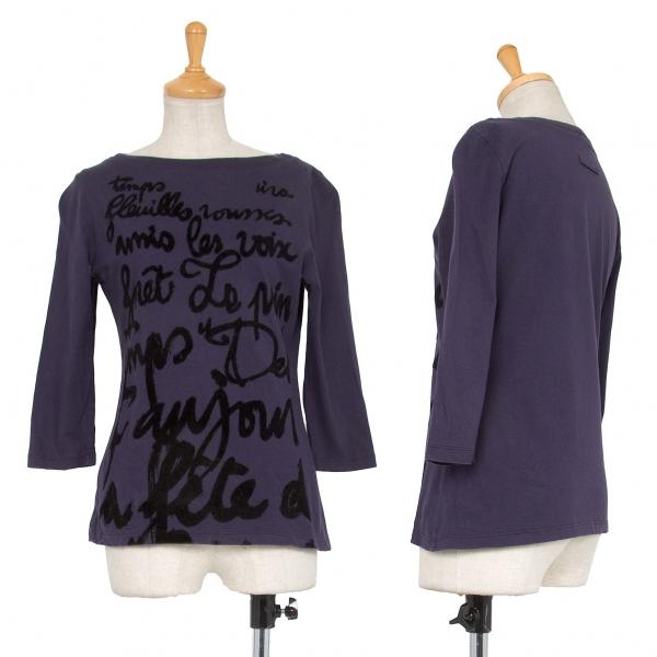 ジャンポールゴルチエ ファムJean Paul GAULTIER FEMME フロッキープリント七分袖カットソー 紫黒40