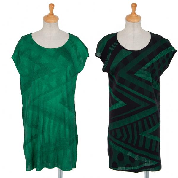 プリーツプリーズ エーポックPLEATS PLEASE A-POC 柄織りリバーシブルチュニック 緑黒3位